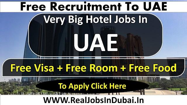 Jumeirah Etihad Towers Careers Jobs In UAE 2021
