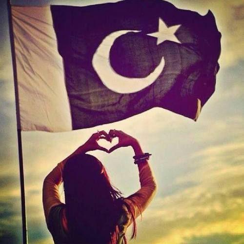Pakistani%2BFlag%2BHoly%2BDay%2B%252826%2529
