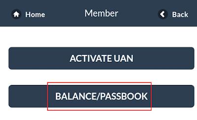 EPFO m-epf Balance Passbook