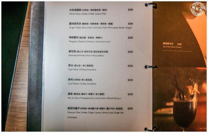 高雄DUAetage15餐廳菜單雞尾酒