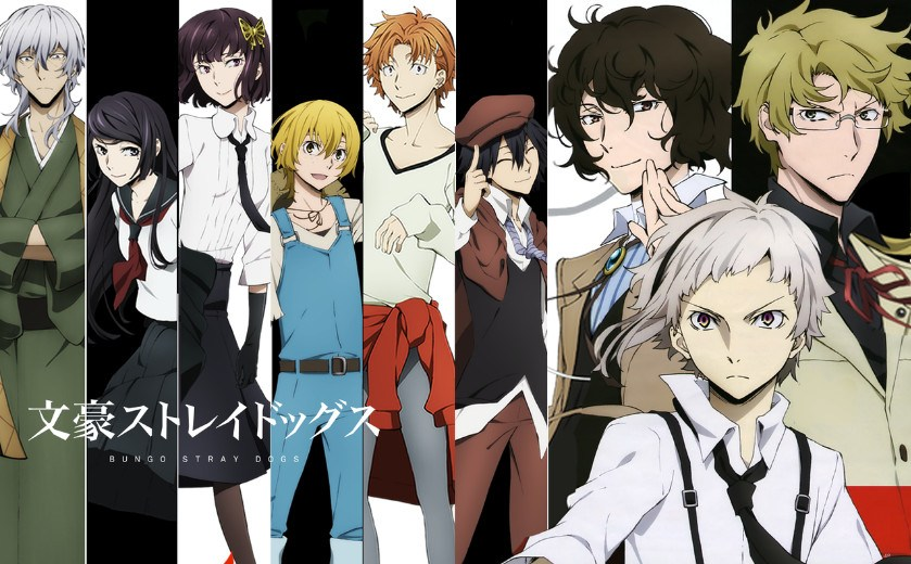 Bungou Stray Dogs Season 2 Batch Subtitle Indonesia