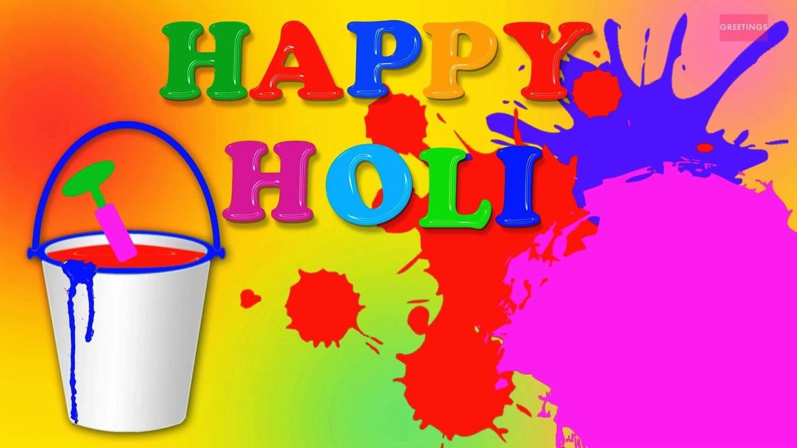 Happy Holi Wishes SMS in Kannada Language