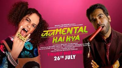 judgemental hai kya review in hindi