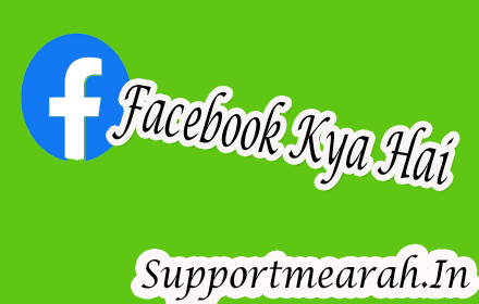 what is facebook in hindi