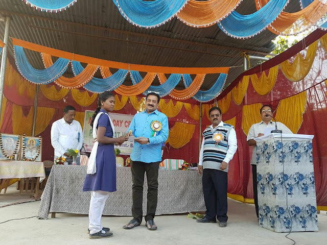 29 Annual Day Celebration at Panchayat High School, Jamurda, Bargarh, Chief Guest Dr. Prabhas Singh, Honble MP, Bargarh