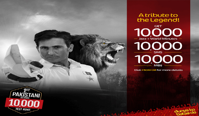 Jazz Younis Khan 10,000 Offer Minutes SMS MBs