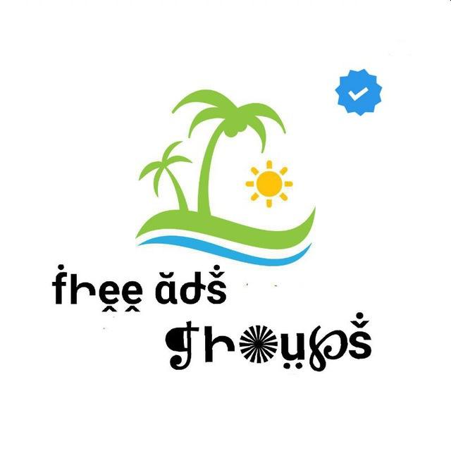 Telegram free advertising group 1.1