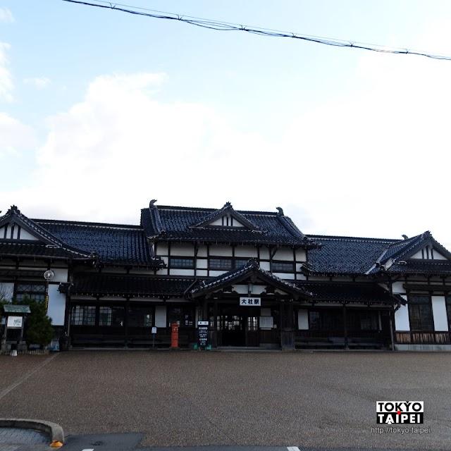 【舊大社駅】這麼美的車站 卻再也等不到火車停靠