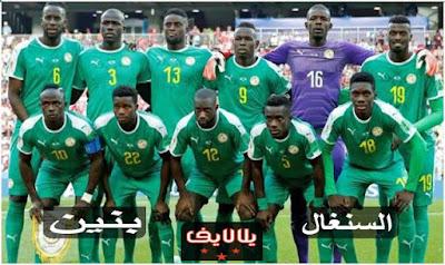 مشاهدة مباراة السنغال وبنين اليوم بث مباشر فى كأس امم افريقيا