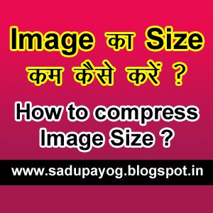 How to Compress an Image Size Online, Online Image Size Compress