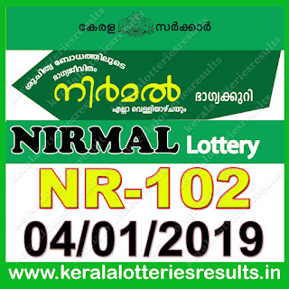 "KeralaLotteriesresults.in, ""kerala lottery result 04 01 2019 nirmal nr 102"", nirmal today result : 04-01-2019 nirmal lottery nr-102, kerala lottery result 04-01-2019, nirmal lottery results, kerala lottery result today nirmal, nirmal lottery result, kerala lottery result nirmal today, kerala lottery nirmal today result, nirmal kerala lottery result, nirmal lottery nr.102 results 04-01-2019, nirmal lottery nr 102, live nirmal lottery nr-102, nirmal lottery, kerala lottery today result nirmal, nirmal lottery (nr-102) 04/01/2019, today nirmal lottery result, nirmal lottery today result, nirmal lottery results today, today kerala lottery result nirmal, kerala lottery results today nirmal 04 01 19, nirmal lottery today, today lottery result nirmal 04-01-19, nirmal lottery result today 04.01.2019, nirmal lottery today, today lottery result nirmal 04-01-19, nirmal lottery result today 04.01.2019, kerala lottery result live, kerala lottery bumper result, kerala lottery result yesterday, kerala lottery result today, kerala online lottery results, kerala lottery draw, kerala lottery results, kerala state lottery today, kerala lottare, kerala lottery result, lottery today, kerala lottery today draw result, kerala lottery online purchase, kerala lottery, kl result,  yesterday lottery results, lotteries results, keralalotteries, kerala lottery, keralalotteryresult, kerala lottery result, kerala lottery result live, kerala lottery today, kerala lottery result today, kerala lottery results today, today kerala lottery result, kerala lottery ticket pictures, kerala samsthana bhagyakuri"