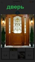 460 слов 4 установлена дверь с фонарями по бокам прозрачная 2 уровень