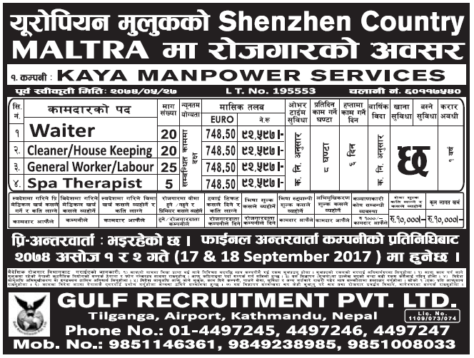 Jobs in Europe Malta for Nepali, Salary Rs 92,597