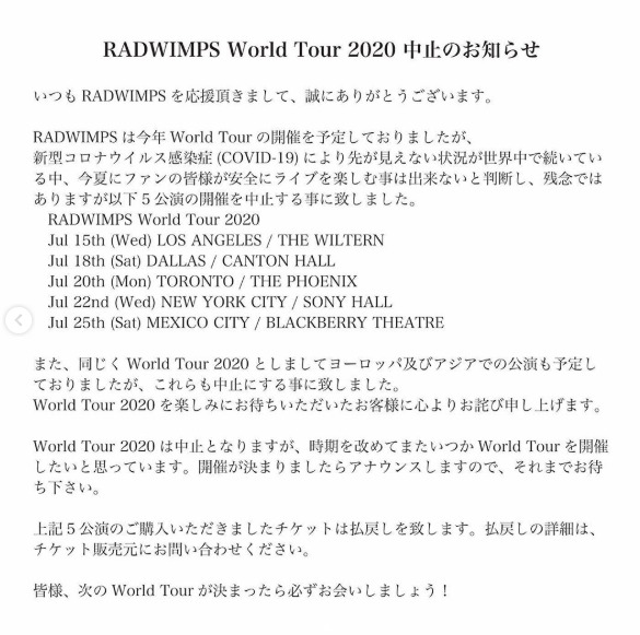 Radwimps Membatalkan Jadwal World Tour Karena Covid 19
