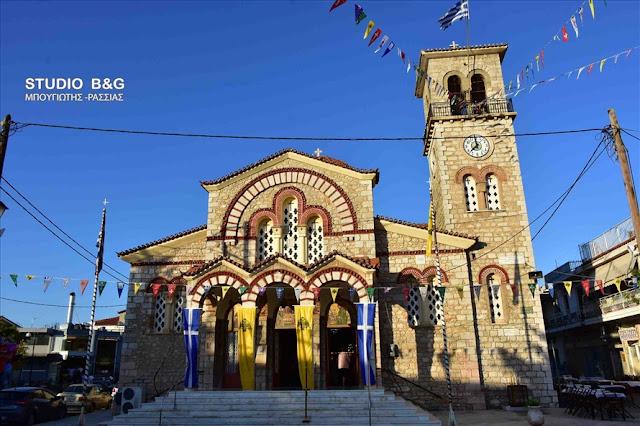 Γιορτάζει ο Ιερός Ναός Αγίας Τριάδος (Μέρμπακα)