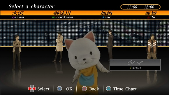 428-shibuya-scramble-pc-screenshot-www.deca-games.com-2