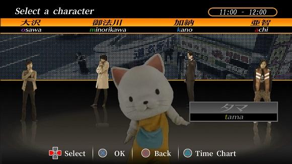 428-shibuya-scramble-pc-screenshot-www.ovagames.com-2