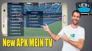 تطبيق Mein TV احد التطبيقات الرائعة  لمشاهدة المباريات و القنوات الرياضية المشفرة مجاناً و الذي يمكنك تحميله برابط مباشر