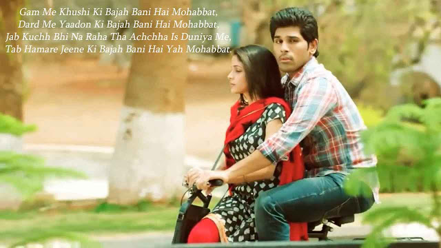 romantic shayari in hindi for love with image