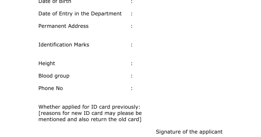 Application for Departmental Identity Card for Gramin Dak