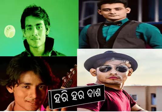 Odia Actor and Dancer Hari Hara Dash biography