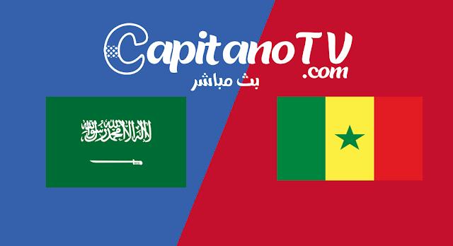 مشاهدة مباراة السعودية اليوم,السعودية ضد السنغال مباشر,السعودية ضد السنغال,بث مباشر السعودية والسنغال, مباراة السعودية كأس العرب,بث مباشر,بث مباشر السعودي و السنغال