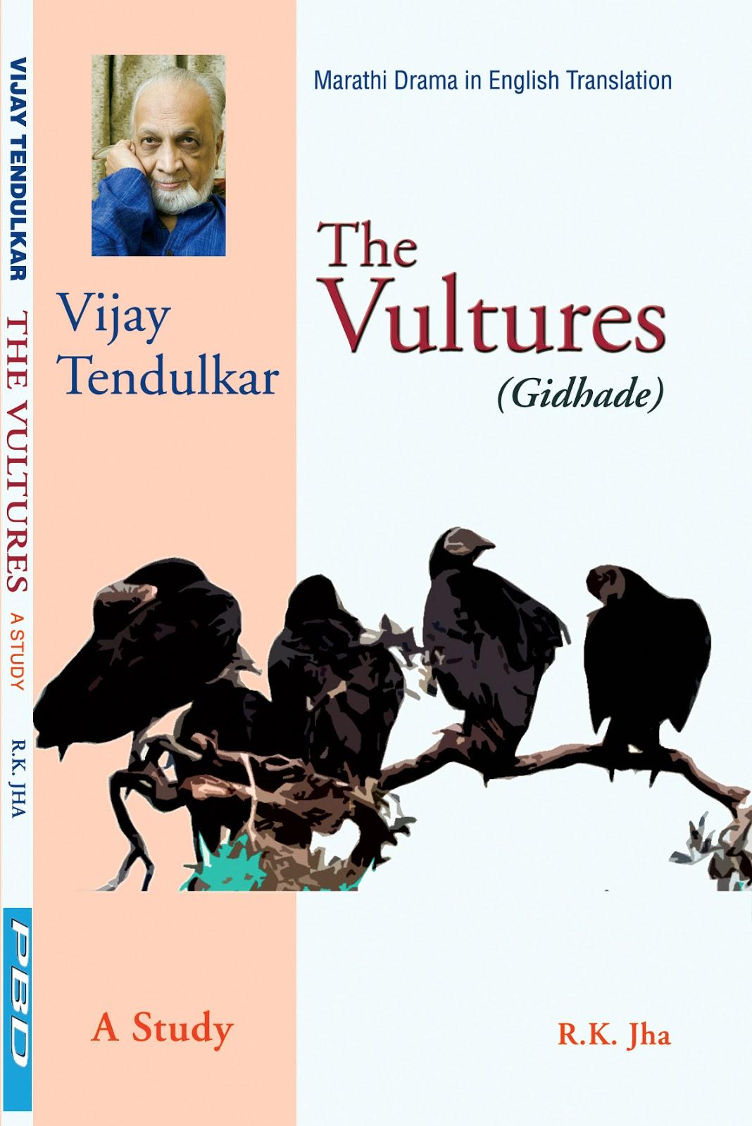 Prakash book depot bareilly views and news vijay tendulkar the vultures gidhade fandeluxe Images