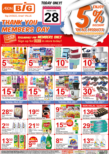 Malaysia AEON BiG Thank You Members' Day Discount Offer Promo