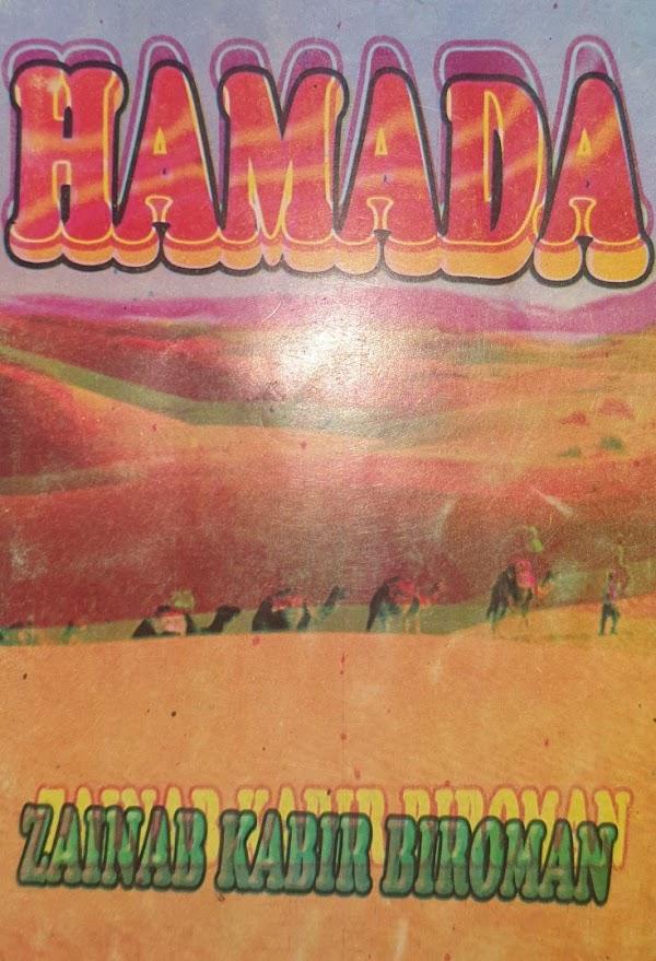 HAMADA BOOK 1 CHAPTER 5 BY ZAINAB KABIR BIROMAN