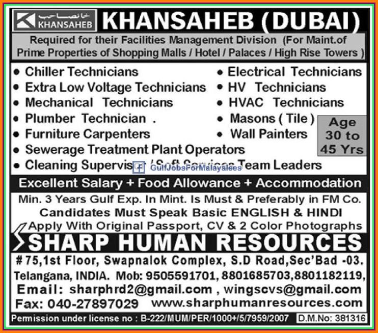 Dubai Job Vacancies Gulf Jobs For Malayalees