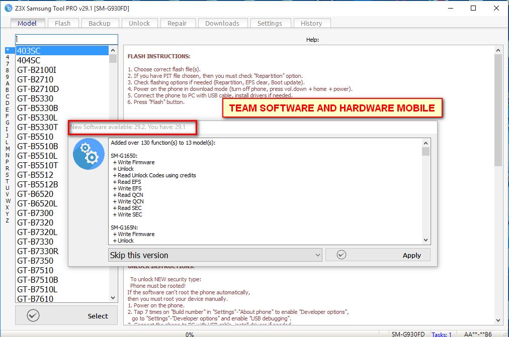 Update Samsung Tool PRO 29 2
