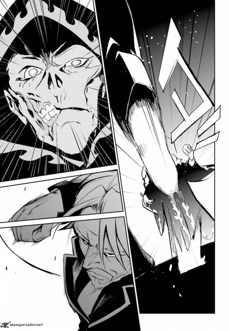 Overlord Chapter 42 Overlord Manga Online
