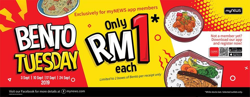 myNEWS Bento Tuesday RM1
