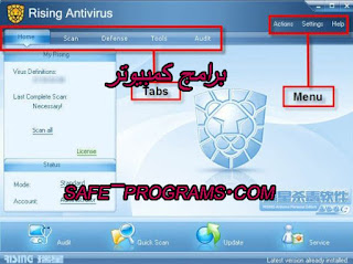 rising antivirus 2018 free download