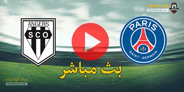 نتيجة مباراة باريس سان جيرمان وأنجيه اليوم 16 يناير 2021 في الدوري الفرنسي
