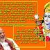 ராமர் வாய்விட்டு பேச ஆரம்பித்தால்.........