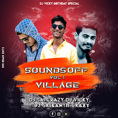 SOUNDS OFF VILLAGE VOL-1