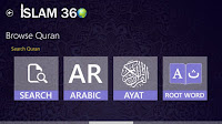 Download the latest and updated version of Search able Quran application free