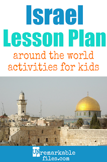Building the perfect Israel lesson plan for your students? Are you doing an around-the-world unit in your K-12 social studies classroom? Try these free and fun Israel and Jerusalem activities, crafts, books, and free printables for teachers and educators! #Israel #jerusalem #hebrew #lessonplan