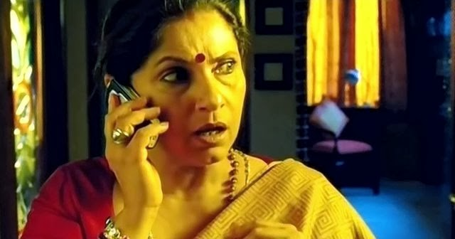 Screen Shot Of Hindi Movie What the Fish (2013) Download And Watch Online Free at worldfree4u.com