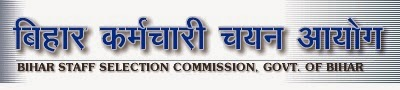 BSSC recruitment 2014 www.bssc.bih.nic.in Fisheries Officials Spread and Fish Spread Supervisor jobs vacancies
