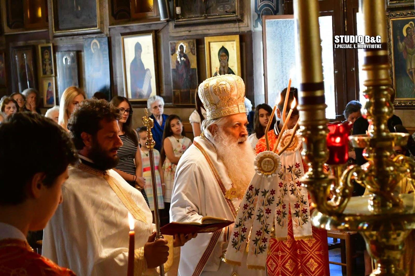 Η Κυριακή της Πεντηκοστής στην Αγία Τριάδα Ναυπλίου