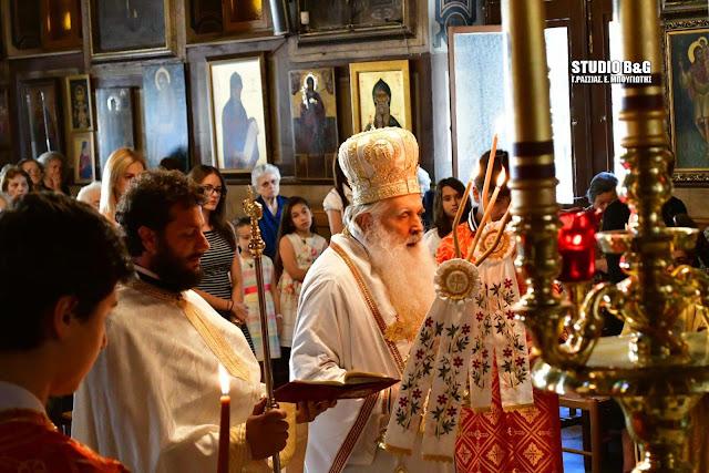 Ναύπλιο: Αρχιερατική Θεία Λειτουργία για την εορτή της Πεντηκοστής στον Ι.Ν. Αγίας Τριάδος