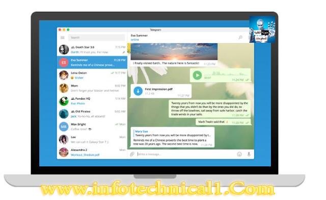 تحميل و تنزيل برنامج التليجرام مع احث إصدار كامل للحاسوب..2020 | Download Telegram for Computer