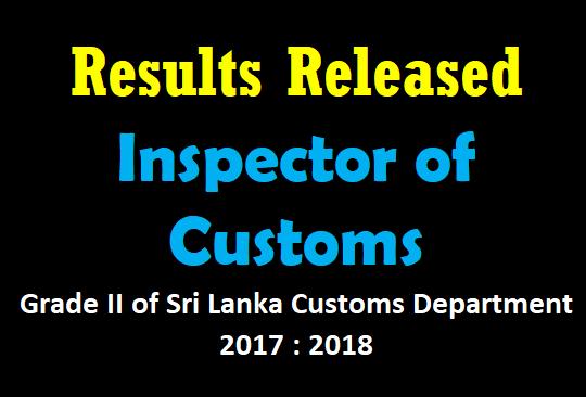 Results Released : Inspector of Customs, Grade II of Sri