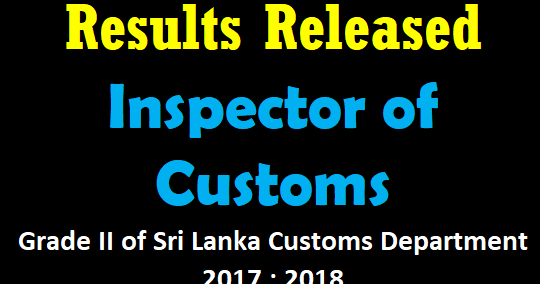 Results Released : Inspector of Customs, Grade II of Sri