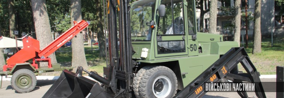 Калинівський військовий арсенал отримав нову спецтехніку