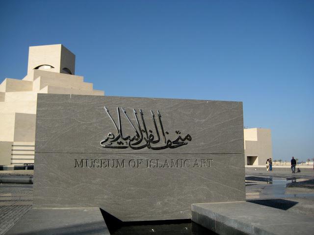 WALI  DAN ULIY   DALAM PRESPEKTIF ISLAM