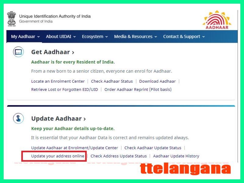 ఆధార్ కార్డు సమాచారాన్ని సరిచేసుకోవడం ఎలాAadhar Card Update How to Correction  Aadhar Card Information