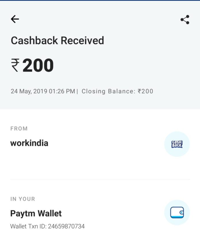 [Big Loot + Updated] Work India App – Upto ₹2000 Free PayTM Per Each Refer | Unlimited + Proof